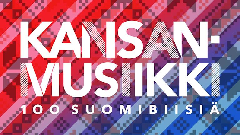 Kansanmusiikki 100 Suomibiisiä