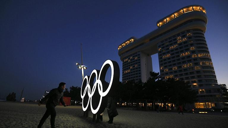 PyeongChangin olympiakylä.