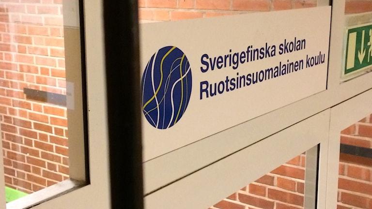 Göteborgin Ruotsinsuomalainen koulu
