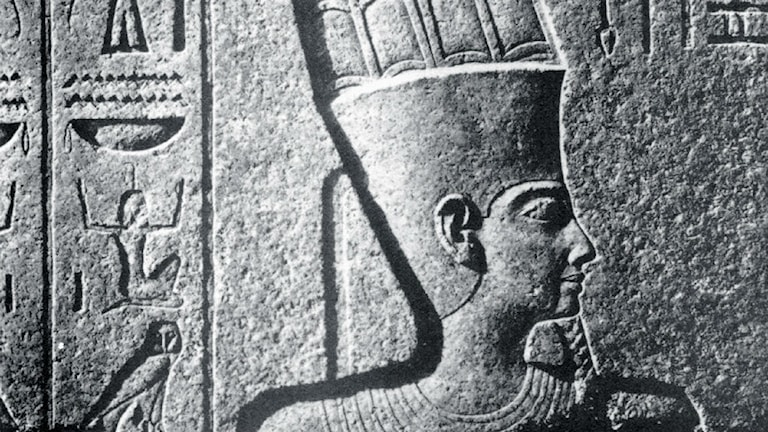 """""""Amun-Ra"""" by Anonymous - unidentified photograph from unidentified book. Licensed under Public Domain via Wikimedia Commons - https://commons.wikimedia.org/wiki/File:Amun-Ra.jpg#mediaviewer/File:Amun-Ra.jpg"""
