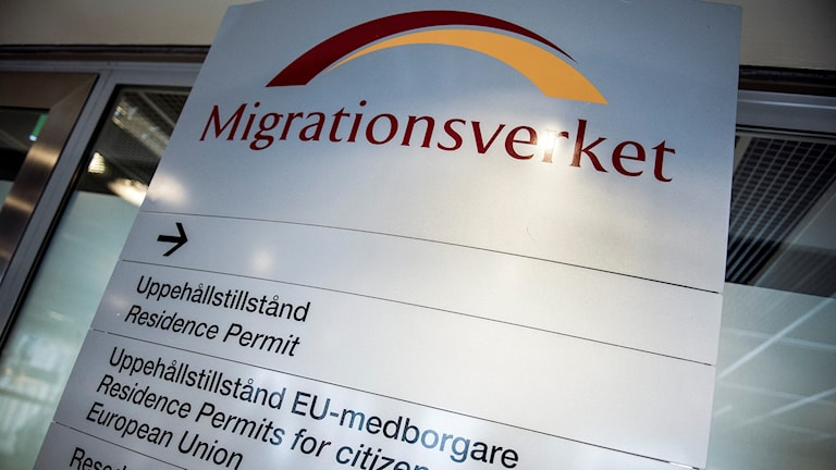 A sign at migration agency.