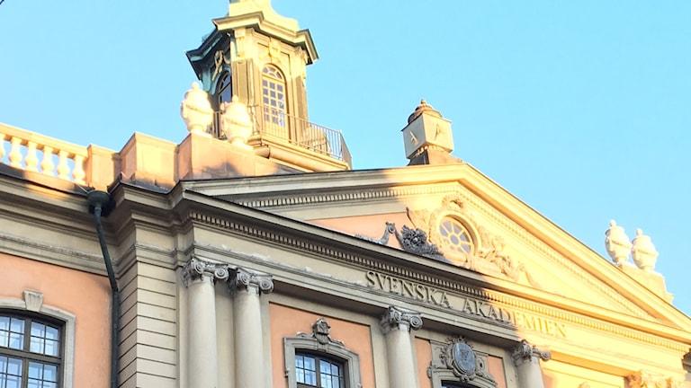 The Nobel museum in Stockholm's Gamla stan.