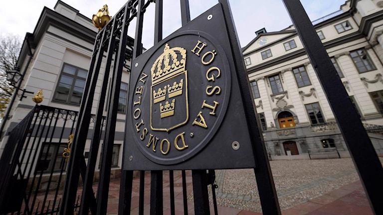 The Swedish Supreme Court gate.