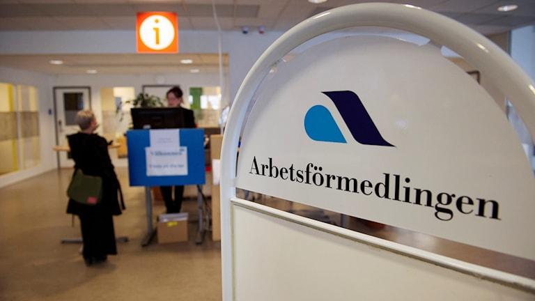 An office of the Public Employment Agency, or Arbetsförmedlingen in Swedish.