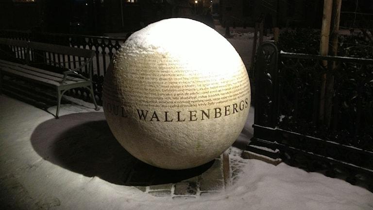 На площади Рауля Валленберга в Стокгольме. Фото: Юрий Гурман