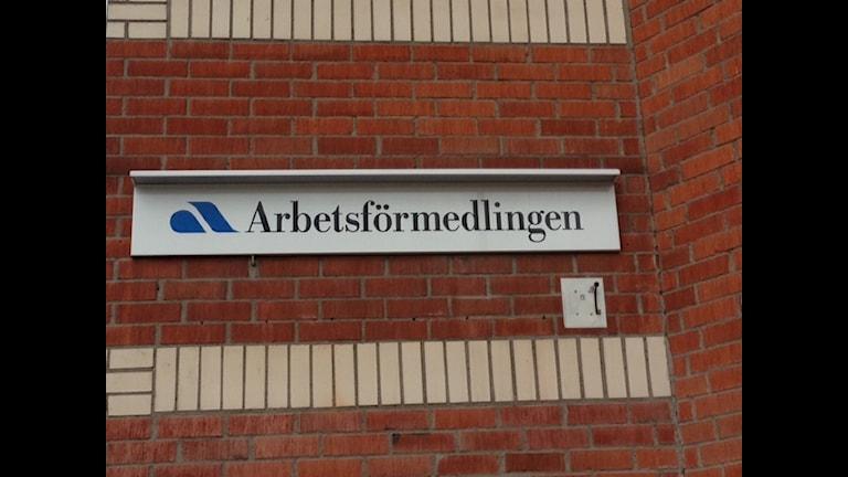 Молодые шведы находят работу к 29 годам