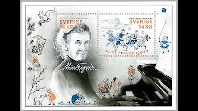 Шведский композитор-женщина Алис Тегнер 150 лет со дня рождения