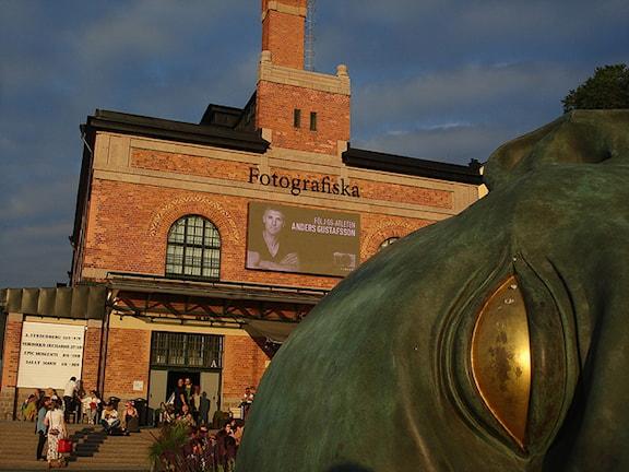 В музей фотографии в Стокгольме бесплатно