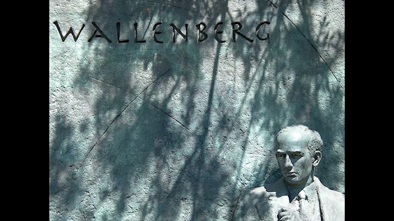 Памятник Раулю Ваплленбергу. Фото: Anthony Cox/flickr.com