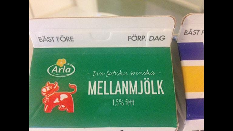 В Швеции снижают закупочные цены на молоко