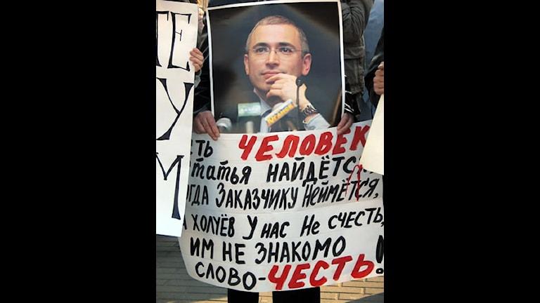 Плакат с демонстрации в поддержку Михаила Ходорковского. Фото: Vilnid/Flickr