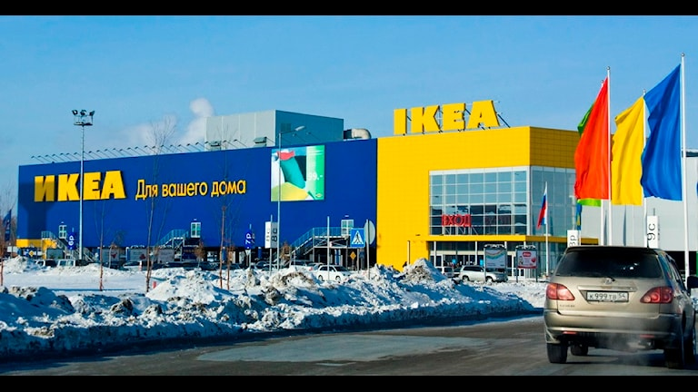 ИКЕА в Новосибирске. Фото: Tatiana Bulyonkova/Flickr