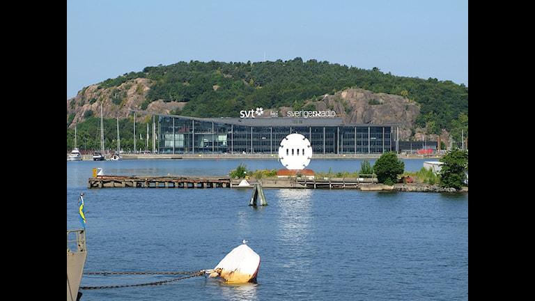 офис SVT в Гётеборге