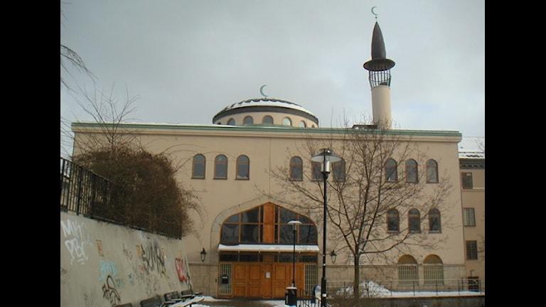 Мечеть в стокгольмском районе Сёдермальм. Фото:Digitala Bönder/Flikcr