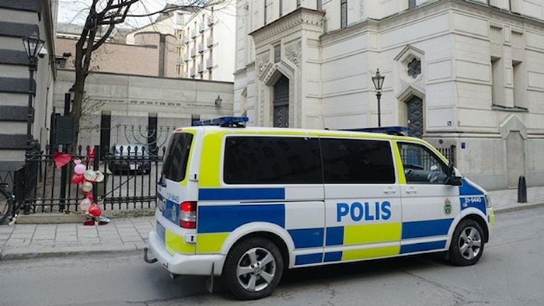 Полиция у Стокгольмской синагоги.