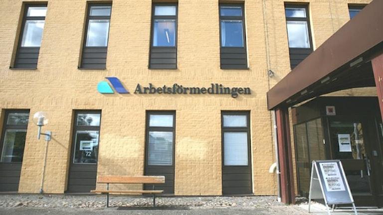 Шведские Бюро по трудоустройству увольняют и набирают новых