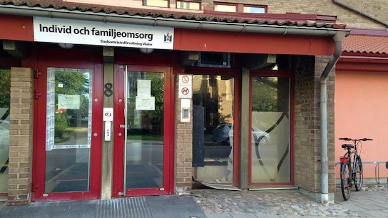 Граната брошена в здание социальной службы в Мальме