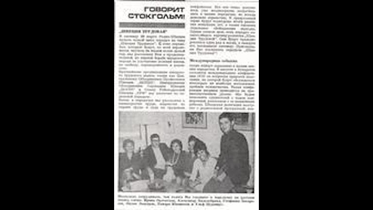 Групповой снимок русской редакции в 1970-е г.г.
