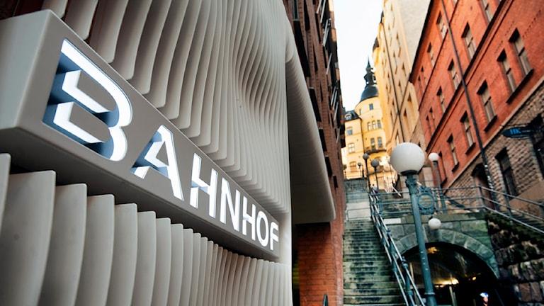 Вход в серверные залы интернет-провайдера Bahnhof в центре Стокгольма. Фото:Bahnhovnet