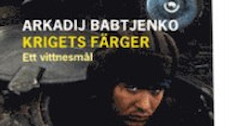 Книга Аркадия Бабченко на шведском языке