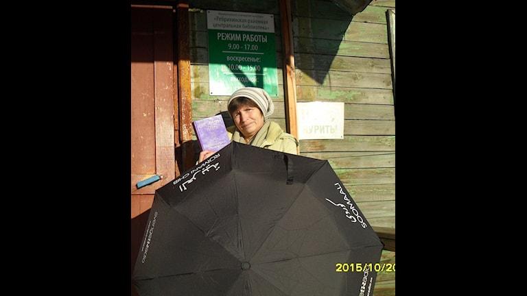 Зонтик Радио Швеция в Ребрихе, Алтайский край