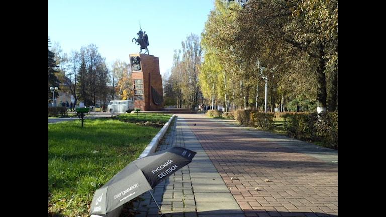 Зонтик Радио Швеция рядом с Чапаевым