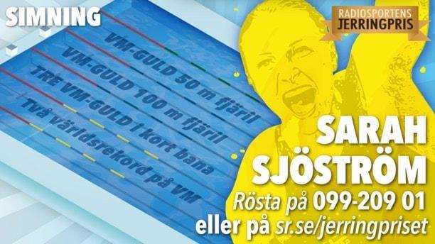 Сара Шёстрём. Фото: Шведское радио/Radiosporten