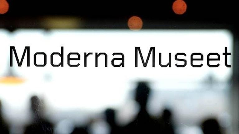 Протест частных музеев Швеции против госмузеев