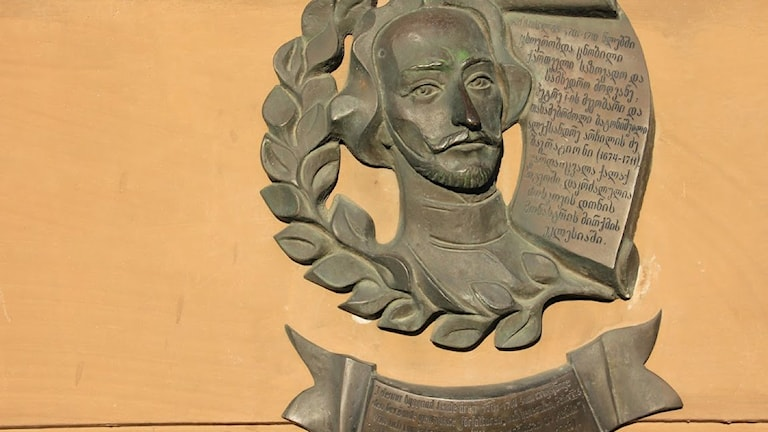 Грузинский царевич сидел 12 лет в плену в Швеции