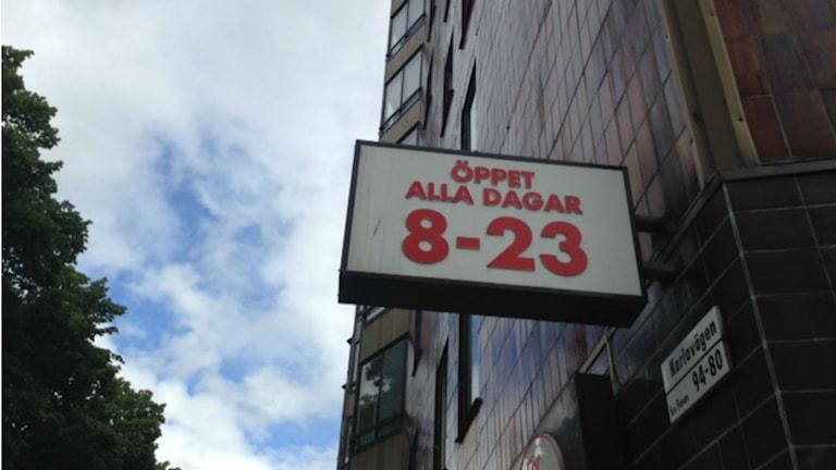 Immer mehr Geschäfte in Schweden haben bis 23 Uhr geöffnet, sieben Tage die Woche. (Foto: Liv Heidbüchel/Radio Schweden)