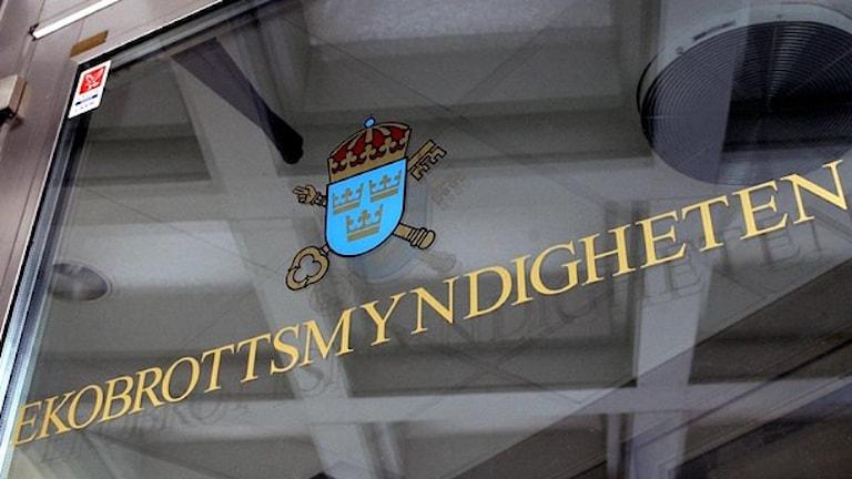 Ingången till Ekobrottsmyndighetens huvudkontor i Stockholm. Foto: Janerik Håkansson / Scanpix