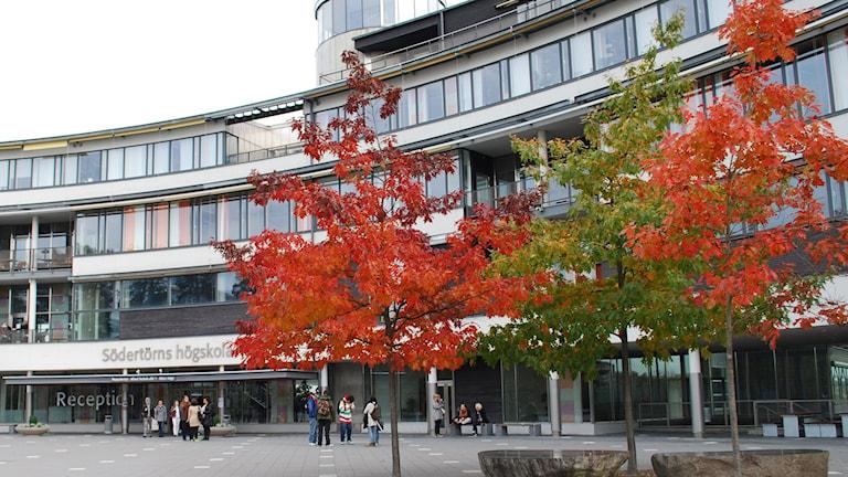 Södertörn Högskola