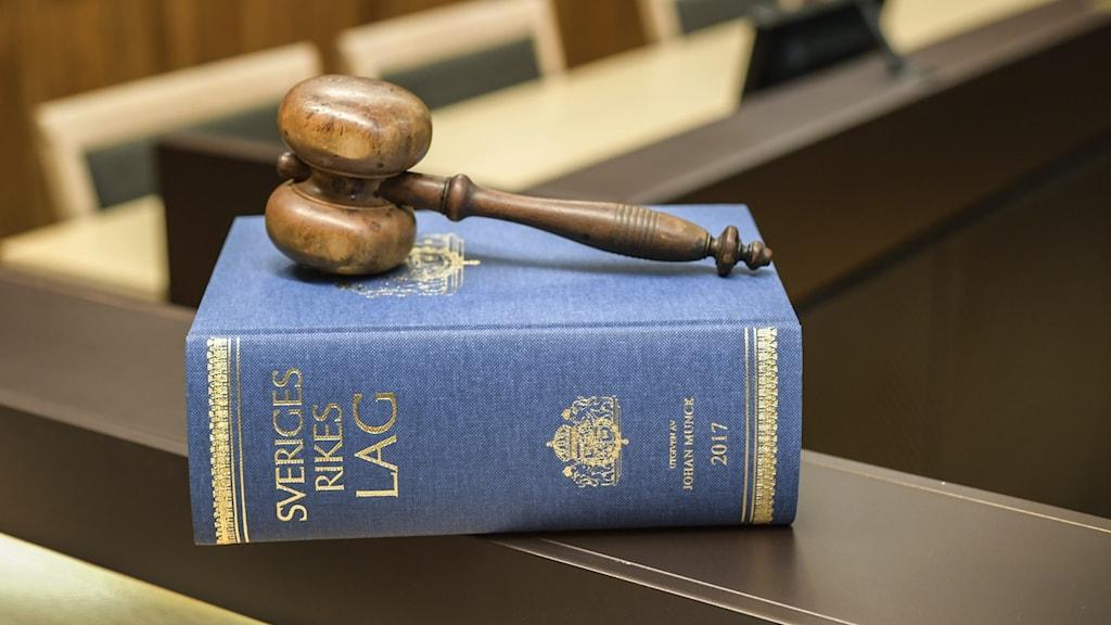 دادگای تێهەڵچوونەوە لە کەیسەکە دەکۆڵیتەوە.