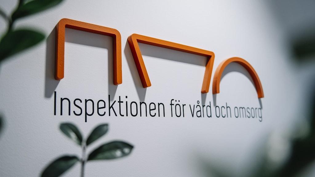 Region Jönköping har lämnat in en anmälan enligt Lex Maria efter att flera patienter dött i samband med ett utbrott av covid-19 på Länssjukhuset Ryhov.