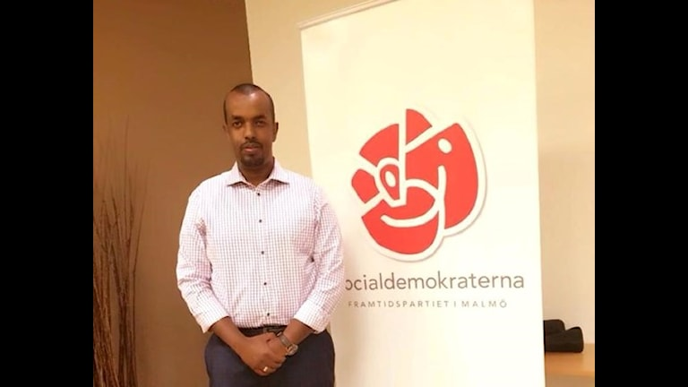 Mubarak Abdirahman