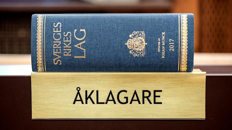 Lagboken (Sveriges Rikes lag 2017)