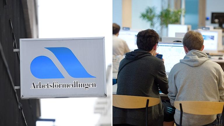 مۆنتاژی وێنە: بەشی کوردی ڕادیۆی سوید