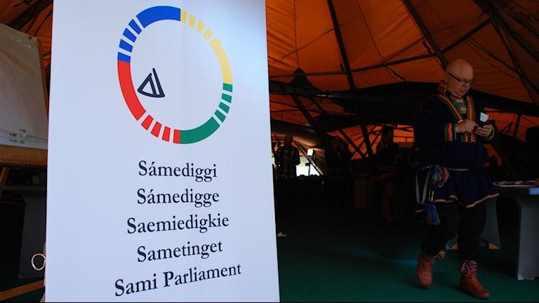 Sámediggi - Sámedigge - Saemiedigkie - Sametinget - Sami Parliament. Foto: Olle Kejonen / SR Sameradion