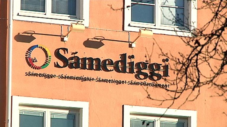 Sametinget. Foto: SVT Sápmi