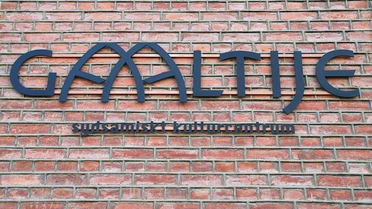 Gaaltije - sydsamiskt kulturcentrum. Foto: Sameradion &SVT Sápmi