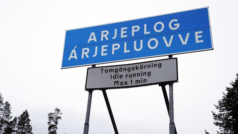 Arjeplog - Árjepluovve. Foto: Sameradion & SVT Sápmi