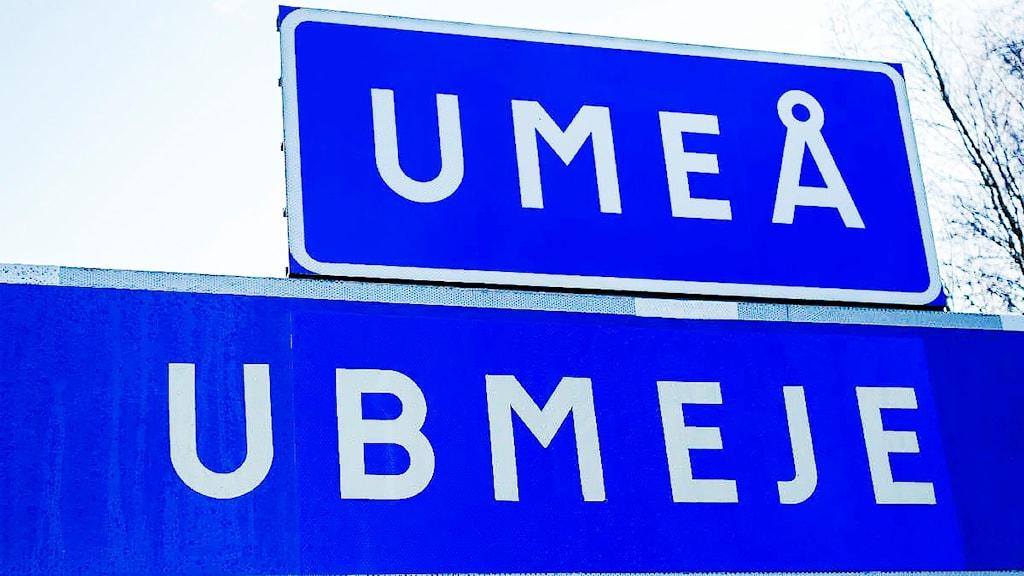 Umeå Ubmeje vägskylt