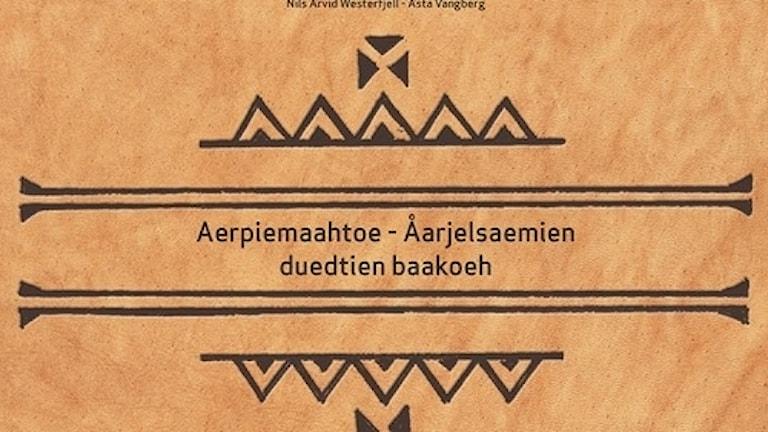 Boken Aerpiemaahtoe