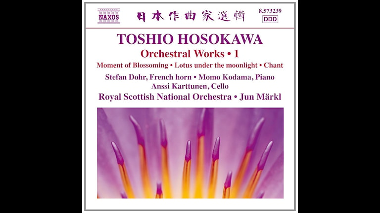 CD-omslag till Orkesterverk (I) av Toshio Hosokawa.