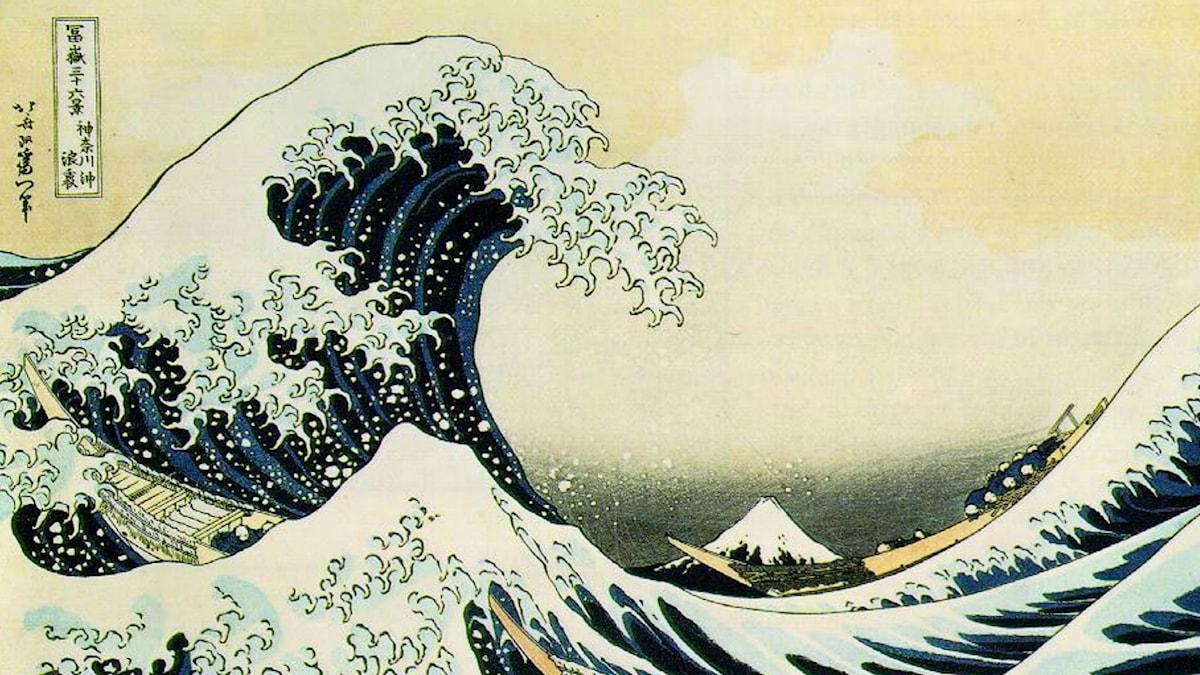 The Great Wave off Kanagawa. Katsushika Hokusai (1831)