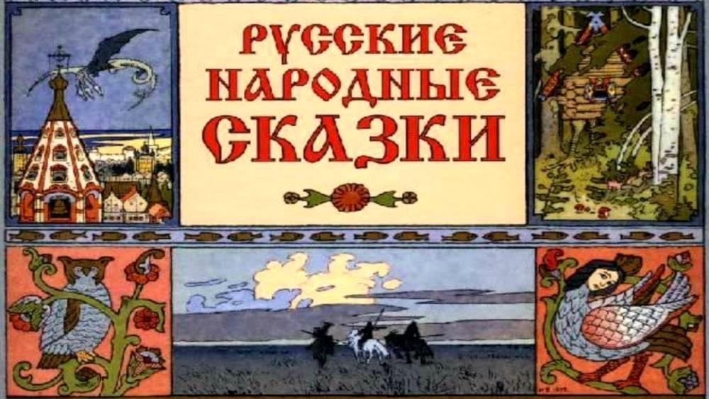 Statlig stråkkvartett med djupa rötter i folkliga berättelser