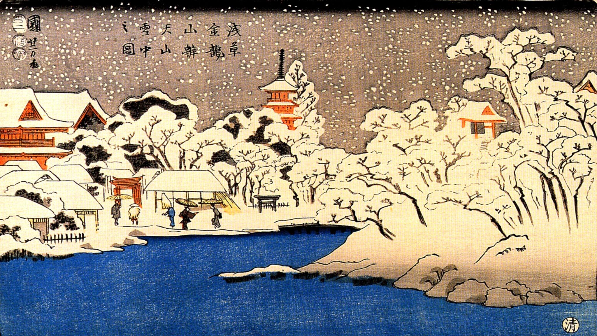 'Snöstorm'. Utagawa Kuniyoshi (1797-1861)