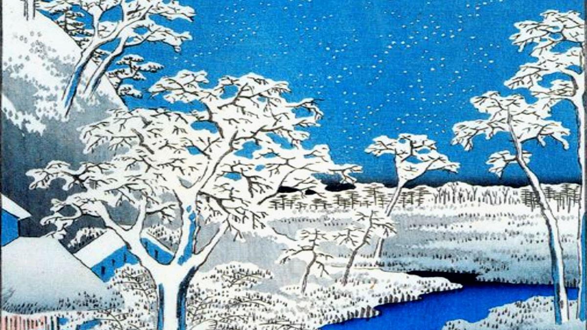 Hiroshige, 1858