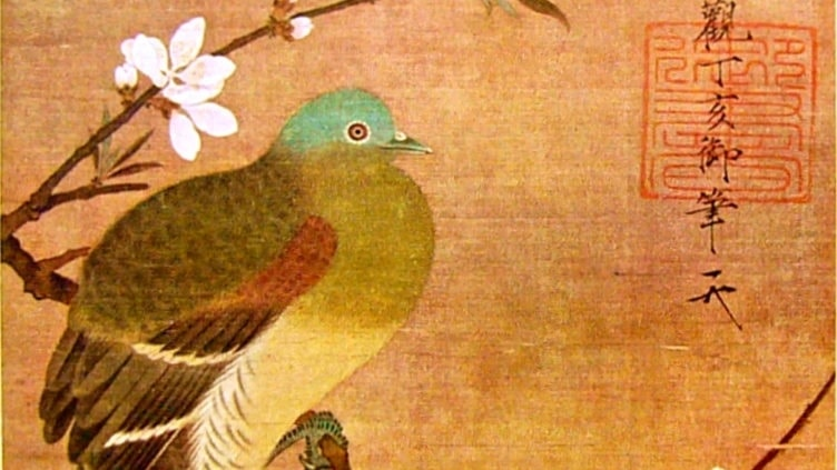 Kinesiska folksånger och dikter