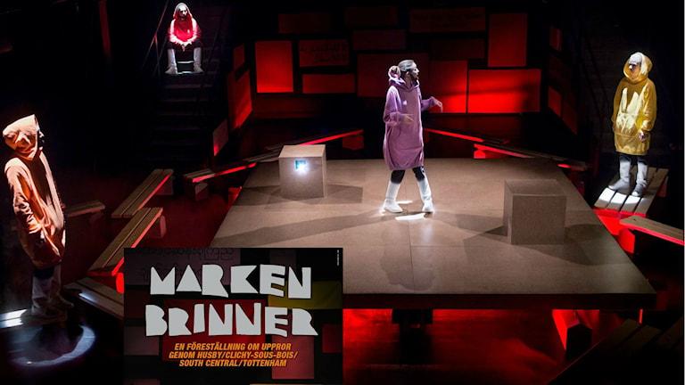 عکس از سایت تئاتر جوانان شرق سوئد